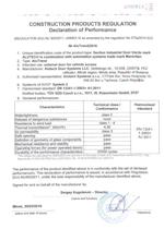 Декларация соответствия Строительным директивам Европейского союза в области безопасности продукции (панорамные ворота AluTrend)